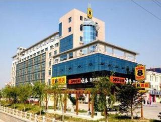 速8酒店乳山深圳路店