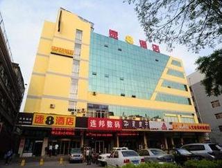 速8酒店泰安龍潭店