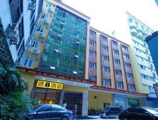 Super 8 Hotel Chengdu Wen Shu Fang Subway Station