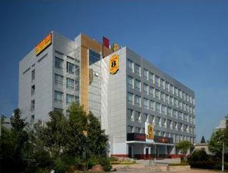 速8酒店蕪湖銀湖北路店