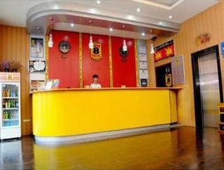 Viajes Ibiza - Super 8 Hotel Changchun Mei Li Fang