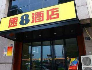 Super 8 Hotel Hangzhou Xia Sha Xue Yuan