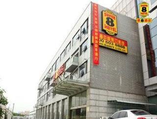 速8酒店南京江寧因泰萊店