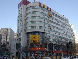 Super 8 Hotel Chengde Bi Shu Shan Zhuang