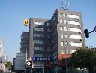 速8酒店瀋陽五愛店