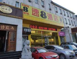 Super 8 Hotel Beijing Bei Tai Ping Qiao