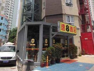 速8酒店三亞大東海店