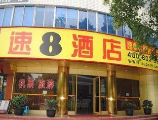 Super 8 Hotel Chengdu Haijiao City
