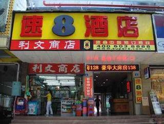 Super 8 Shenzhen Luo Lu Qu Wei