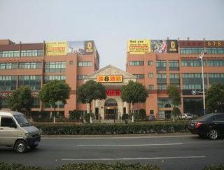 Super 8 Hotel Chongqing Chao Tian Men