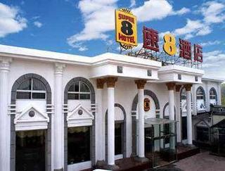 Super 8 Hotel Beijing Jing Tai Qiao