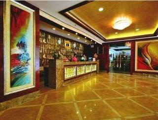 Viajes Ibiza - Super 8 Hotel Zhuhai Jia Da