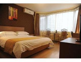 Viajes Ibiza - Super8 Hotel Beijing Zhong Guan Cun Yong Zheng