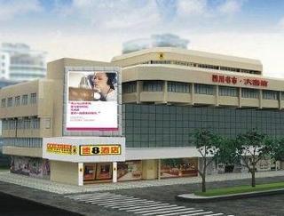 Super 8 Hotel Chengdu Bei Da Jie