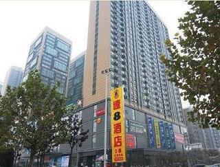速8酒店鄭州鄭汴路店