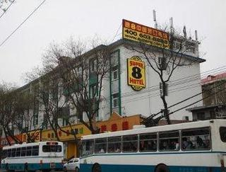 速8酒店濟南經四緯十路店