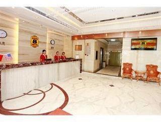 Viajes Ibiza - Super 8 Hotel Wuhan Zhong Nan Lu FuJiaPo Station