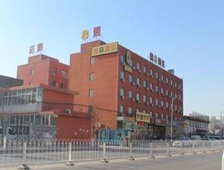 Super 8 Hotel Beijing Huan Bo Hai Zong Bu Ji DiYi
