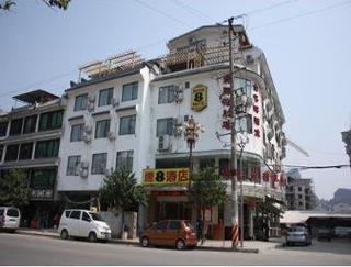 Viajes Ibiza - Super 8 Hotel Guilin Yangshuo Xi Jie