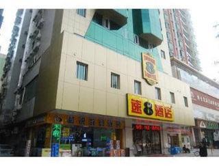 速8酒店惠州汽車總站店