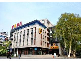 速8酒店武漢黃鶴樓中華路碼頭店