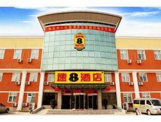Super 8 Hotel Beijing Capital Airport Tian Zhu