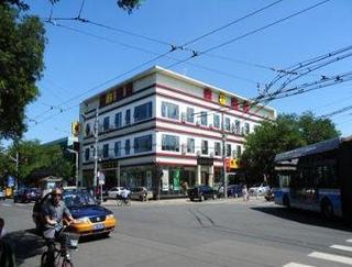 Super 8 Hotel Beijing Bei Hai Park West Gate
