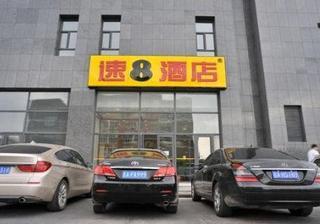 速8酒店長春景陽大路店