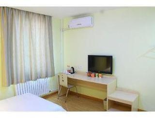 Viajes Ibiza - Super 8 Hotel Jinan Da Ming Hu Dong Men