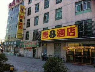 Super 8 Hotel Yangzhou Jiang Yang Xi Lu