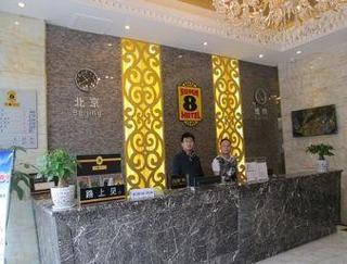 Viajes Ibiza - Super 8 Hotel Changsha Yuan Da Yi Lu