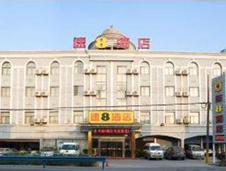 Super 8 Hotel Hangzhou Xiaoshan Airport Kan Shan