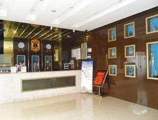 Viajes Ibiza - Super 8 Hotel Wuhan Jie  Fang Avenue Xiang Gang Lu