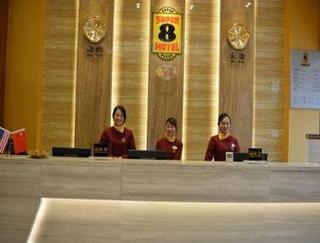 Viajes Ibiza - Super 8 Hotel Shenzhen Baoan ShaJingJieDao BoGang