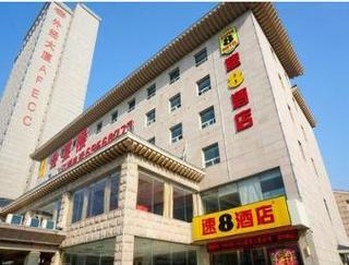 Super 8 Hotel Hefei NanErHuan Wai Jing Da Sha