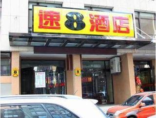Super 8 Hotel Dalian WuYiGuangChang TongJuJie