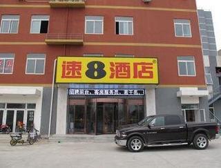 Super 8 Hotel Beijing Changping Shahe Subway Stati