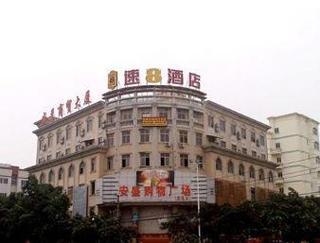速8酒店泉州清蒙汽車站店