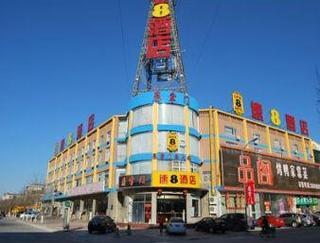 Super 8 Hotel Hebei Yanjiao Jin Yan