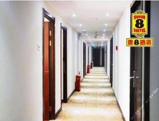 Super 8 Hotel Yue Ge Zhuang Qiao