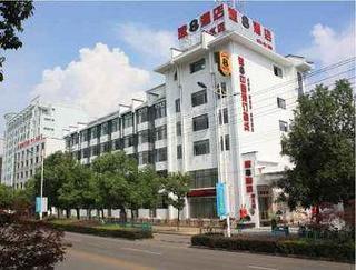 速8酒店黃山山水店