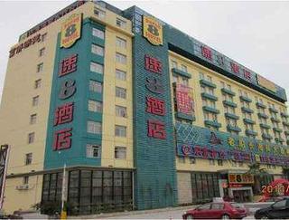 速8酒店莆田容海店