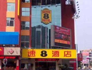 速8酒店莆田田尾店