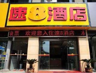 Viajes Ibiza - Super 8 Hotel Nanjing Tangshan Tang Quan Dong Lu