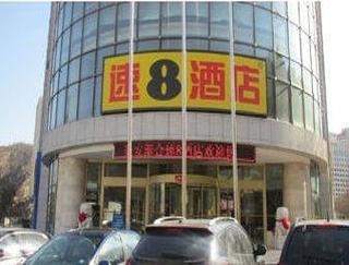 速8酒店延安泰合店