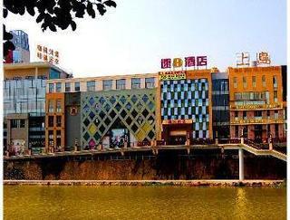速8酒店臺山地王廣場店