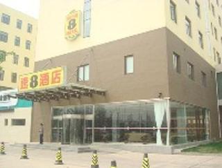 速8酒店唐山遷安火車站店