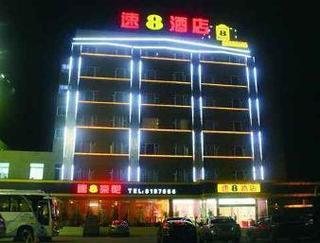 速8酒店自貢匯東路店
