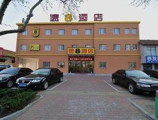 速8酒店龍口通海路店