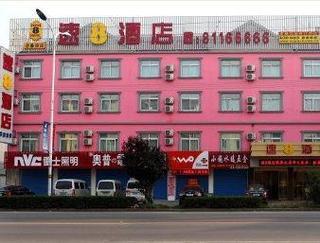 速8酒店台州靖江江平路
